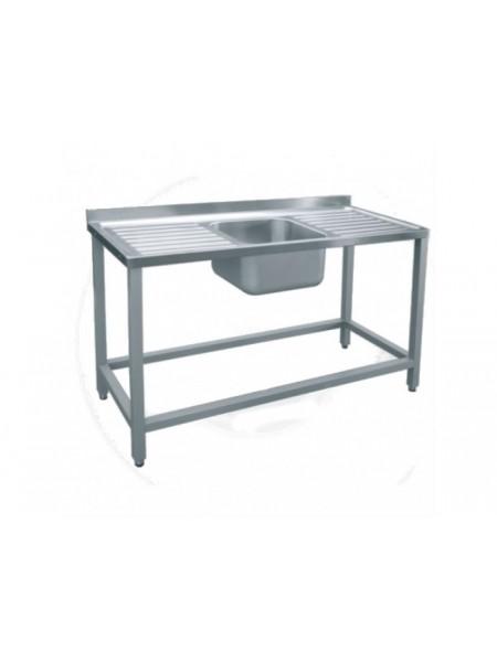 Стол для мойки овощей СМО-7-7 РЧ (краш.)